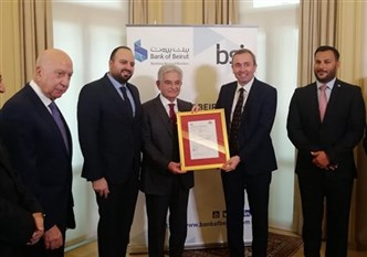 Bank of Beirut receives ISO 22301 Certification  by the BSI